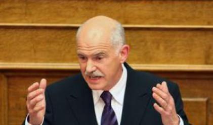 Папандреу даде писмени гаранции за икономии