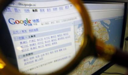 Google започна да заснема улиците в България