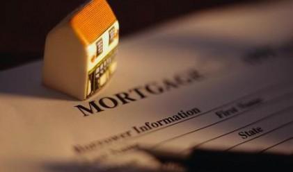 Спад на молбите за ипотечни кредити в САЩ