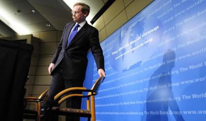 Президентът на Световната банка напуска в края на юни