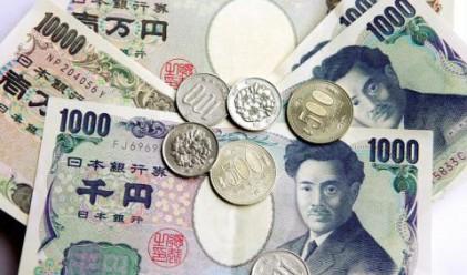 Йената с най-ниска стойност от над три месеца спрямо долара