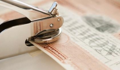 Иззеха фалшиви щатски облигации за 6 трлн. долара