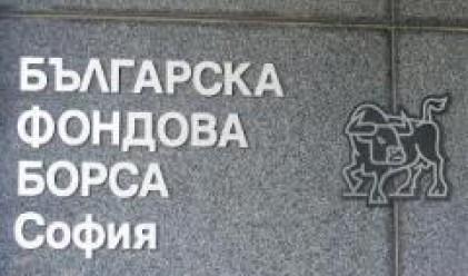 Т. Даскалова: Случващото се на БФБ през последните месеци ще продължи