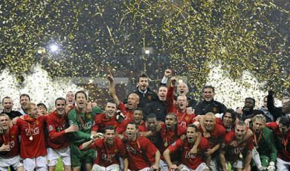 Манчестър Юнайтед е богаташът на Шампионската лига