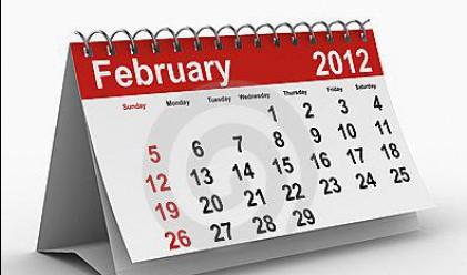 21.02.2012 - късметлийски, фатален или просто вторник?