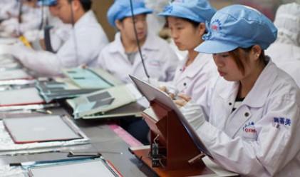 Вашият iPad е изработен от тийнейджъри, които работят по 12 часа на ден
