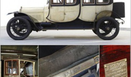 Продават най-старата спортна кола в света
