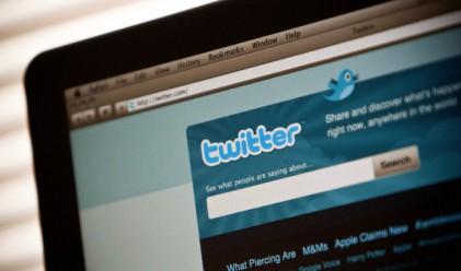 Twitter посреща 500-милионния си потребители