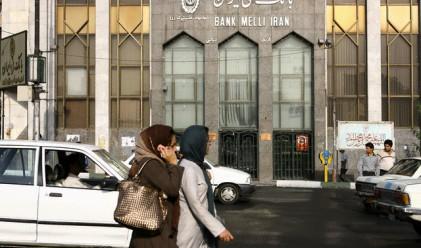 ЕС се подготвя да отреже иранските банки