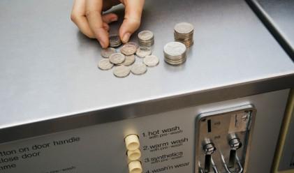 Парите по-важни от секса и образованието за младите