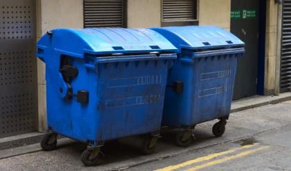 """""""Окупирай боклука"""" - как се живее без пари"""
