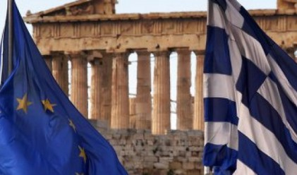 Fitch ще понижи временно рейтинга на Гърция до дефолт