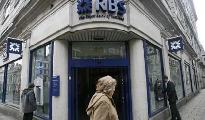 Европейските банки намериха как да заобиколят орязването на бонуси