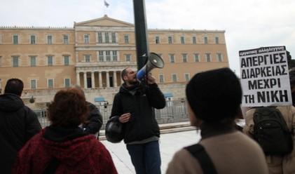 Гърците борят кризата, пазарувайки в България