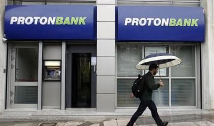 Швейцария блокира сметките на гръцки банкер