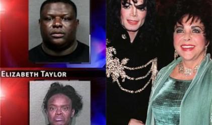 Майкъл Джексън и Елизабет Тейлър арестувани в една вечер в Хюстън