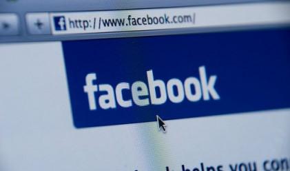 Нови 115 хил. Facebook потребители в България за три месеца