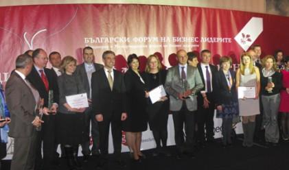 БФБЛ връчи годишните награди за отговорен бизнес (видео)