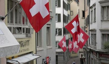 Швейцария стана №1 за гурбет