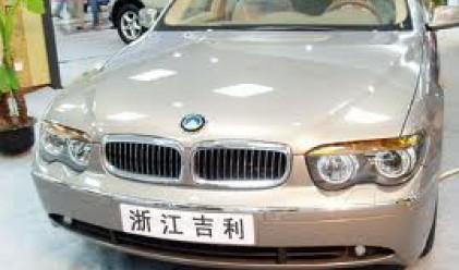 Лишават китайските чиновници от вносни коли