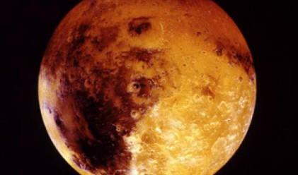 Земетресение на ... Марс