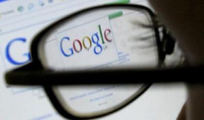 Google+ ли? Хората не прекарват времето си там