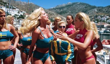 Най-красиви са шведките, българките – четвърти