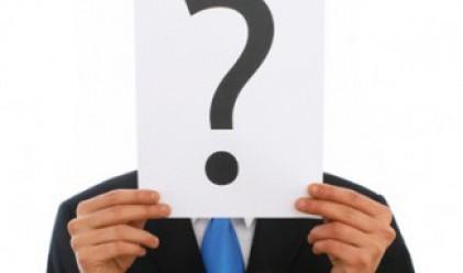 Подвеждащи въпроси на интервю за работа