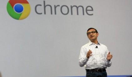 Google предлага 1 млн. долара на този, който успее да хакне Chrome