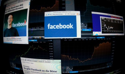 Facebook пуска