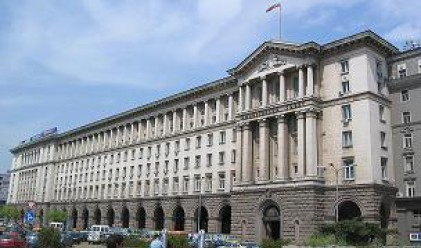 Правителството одобри проекта за финансова стабилност