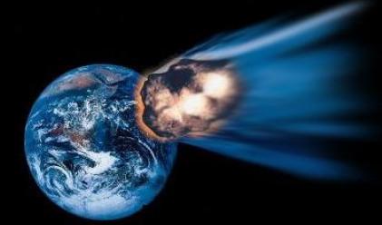НАСА отложи Апокалипсиса за 5 февруари 2040 година
