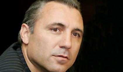 В Италия: Стоичков получил 550 хил. долара под масата в Парма