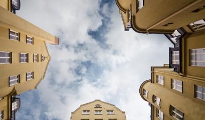 Най-скъпите имоти в Русия