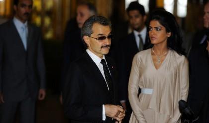 Принц Алуалид: Имам скрити съкровища за 11-12 млрд. долара