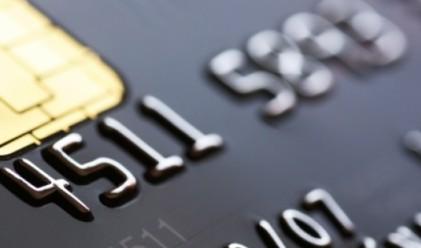 Измамите с банкови карти в ЕС достигат 1.33 млрд. евро