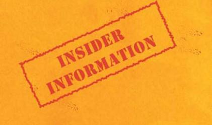 Вътрешни лица от кои щатски компании продават акции?