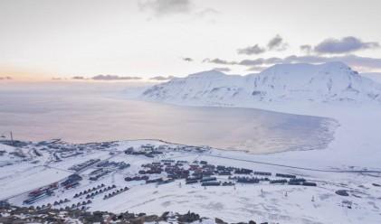 Най-отдалечените места на света, в които живеят хора