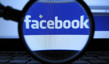 Строят град за служителите на Facebook