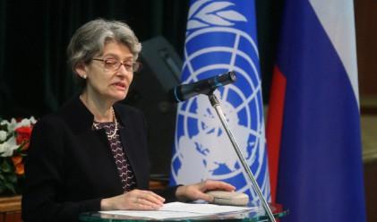 Бокова иска спешно съвещание на Съвета за сигурност на ООН