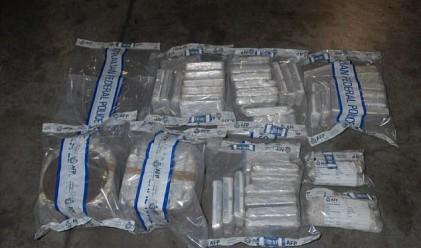 Картелът на Ел Чапо праща кокаин за 100 млн. долара в Австралия