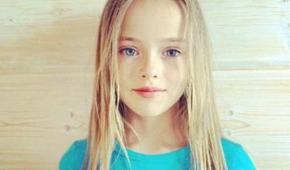 Тя е на 10 г. и е най-красивото момиче в света