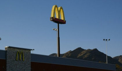 McDonald's казва