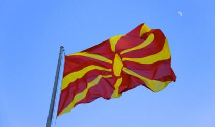 ЕС и САЩ се отказаха от честни избори в Македония