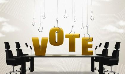 Ево Моралес загуби референдума, разрешаващ му четвърти мандат