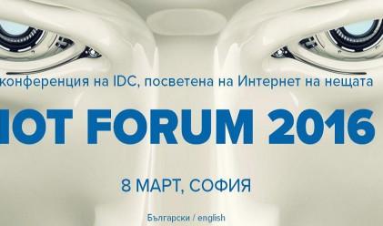 Форум показва приложението на интернет на нещата в практиката