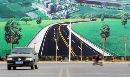Това продължение на магистрала в Китай всъщност е 3D билборд