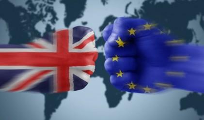Докъде ще падне паундът при излизане на Великобритания от ЕС?