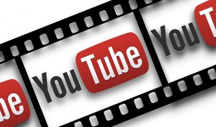 10 интересни факта за YouTube