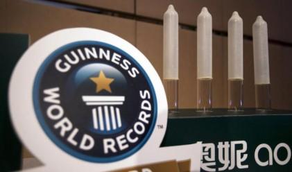Китай спечели битката срещу Япония... за най-тънък презерватив